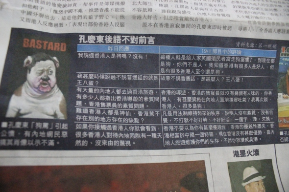 香港人是狗